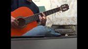 گیتار - نیما مسیحا- دست های آلوده
