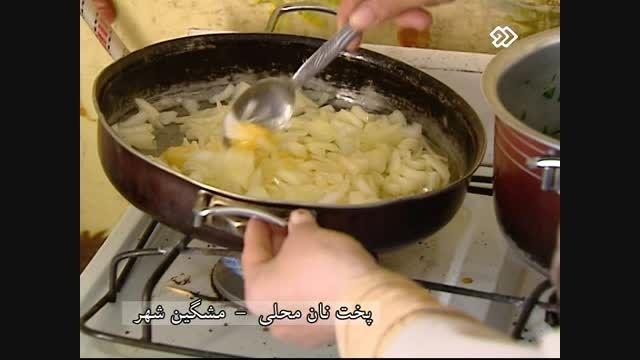 سنتی به قدر نان در دست زنان مشگین شهر
