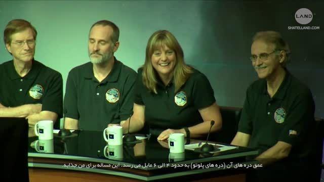 از سیاره پلوتو و کاوشگر نیوهورایزنز چه میدانید؟ (2)