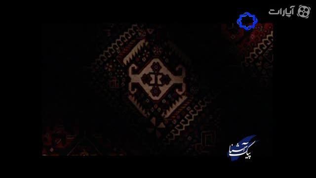 قالی بافی - همدان