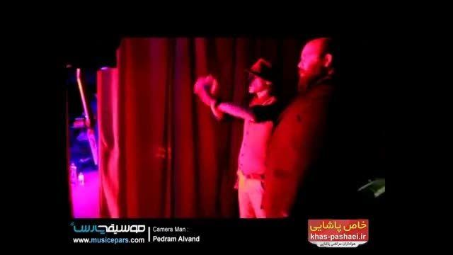 کنسرت مرتضی پاشایی قبل از فوتش!:(