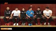 شوخی با بازیکنان تیم ملی - بخش اول