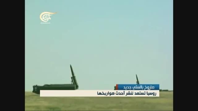 موشک Ballistic و عجیب روسیه علیه آمریکا و داعش.. -سوریه