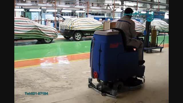 اسکرابر آلمانی برای شستشوی کف کارخانه های خودروسازی