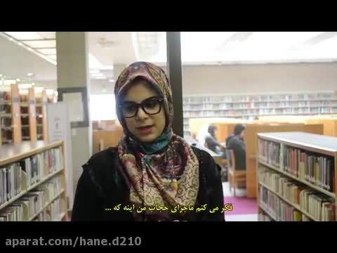 حجابم