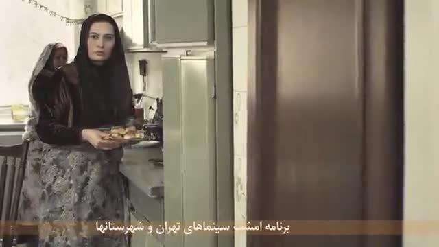 تیزر فیلم سینمایی «یاسین» با بازی حمید فرخ نژاد