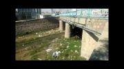 آخرین نفسهای رودخانه آقبلاغ هشترود (ویدئو و عکس )