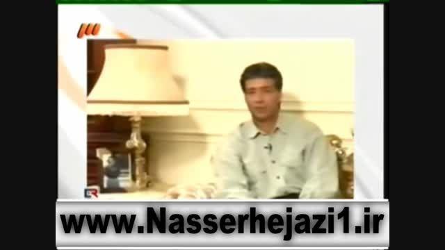 علی دایی مهمان منزل اسطوره فوتبال ایران ناصرخان حجازی