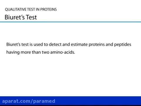 تست کیفی بیوره برای پروتئین