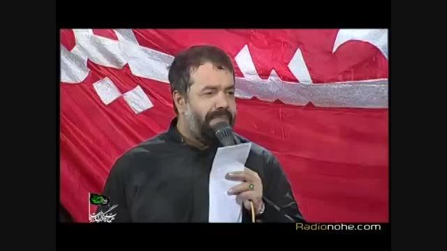 محمود کریمی|نهم محرم92|هیئت رایة العباس|وقت جدایی رسید