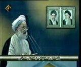 خشم خطیب نماز جمعه تهران از فساد اخلاقی در غرب