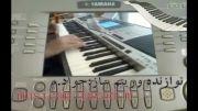 اهنگ هنوزم دوست دارم{مهستی}نوازنده وریتم ساز.جواد.مصری