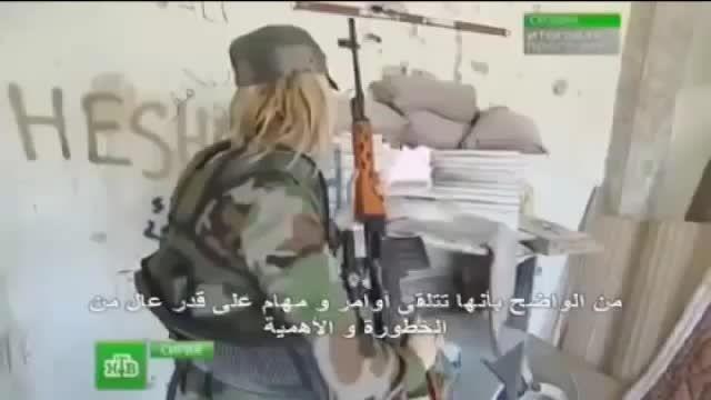 شیر زنان تک تیرانداز ارتش عربی سوریه