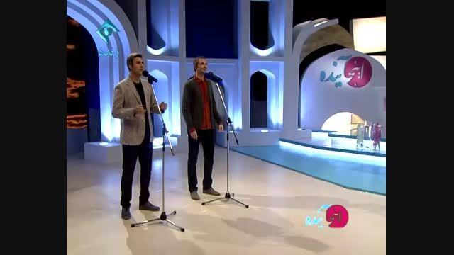 اولین اجرای زنده دنگ شو در برنامه سال تحویل علی ضیا
