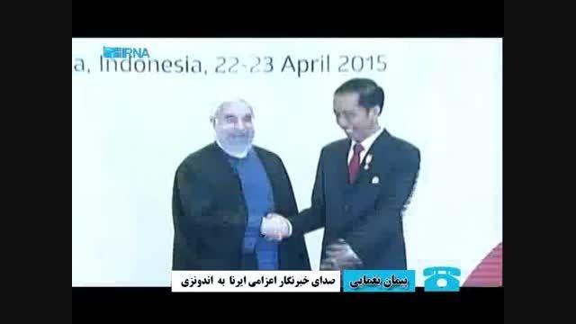 بازتاب سفر دکتر روحانی به اجلاس سران آسیا - آفریقا