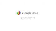 سرویس جدید گوگل برای مقابله با حملات DDoS - زومیت