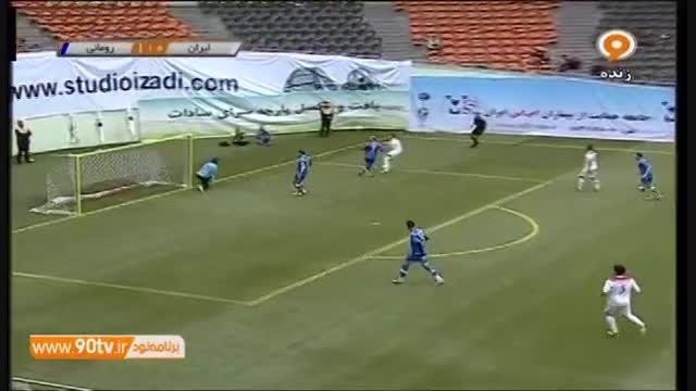 ایران ۱ - ۴ رومانی- فینال فوتبال سالنی هنرمندان