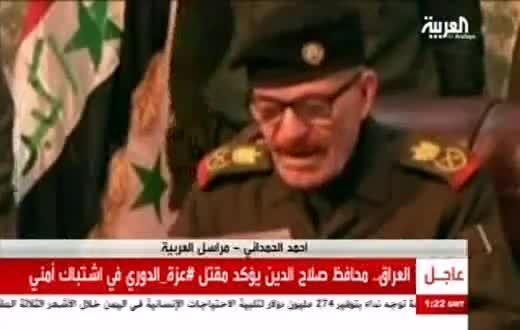 رئیس حزب بعث و معاون سابق صدام،به قتل رسید!
