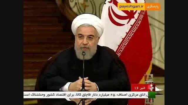 توسعه همکاری ایران و  اتریش