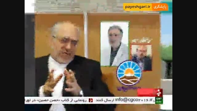 محمود امراللهی از مدیر عاملی بیمه ایران برکنار شد
