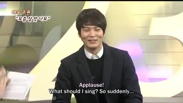 وقتی یهو به جو وون میگن یه کوچولو برامون بخون:)