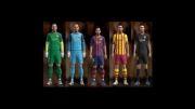 لباس جدید فصل 2013-2014 تیم های معروف اروپایی