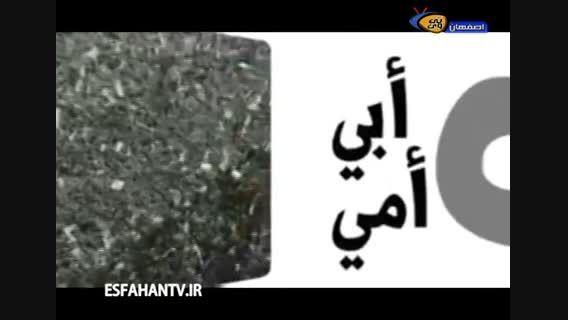 واکنش رهبر حزب الله لبنان به توهین به پیامبر اعظم