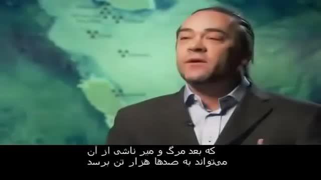 حمله به ایران(تهدیدی پوچ یا واقعی)با زیرنویس