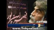 افتتاح آرامگاه قیصر امین پور