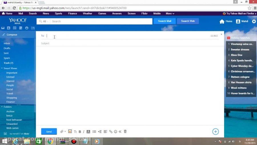 آموزش ارسال ایمیل از طریق یاهو