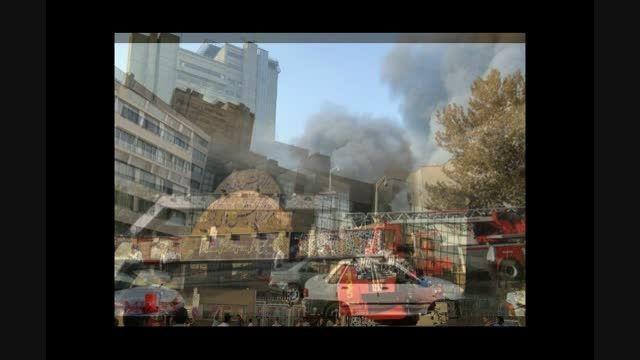 آتش سوزی در تالار وزارت کشور