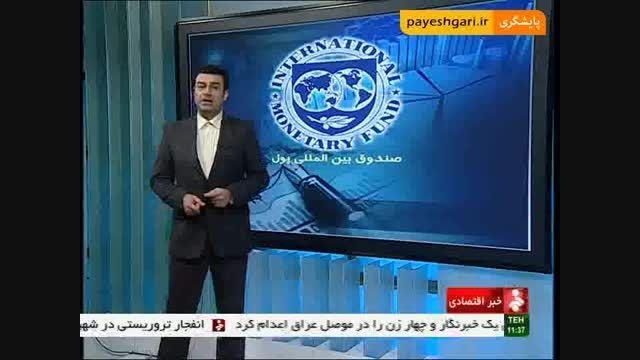 بانکداری اسلامی عامل ثبات بخش مالی