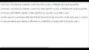 خبر مرگ ابوبکر بغدادی