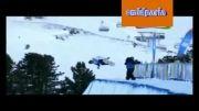 اسنوبرد زیبای دختران قهرمانی جهان
