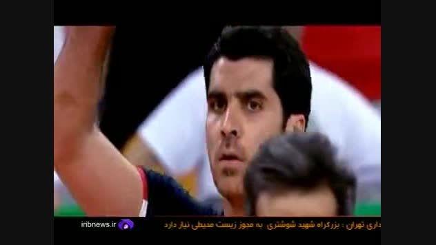 لیگ جهانی والیبال/ایران-لهستان