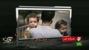 غزه زانو نخواهد زد
