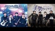 آهنگ عجیب تو زیبایی(ادغام نسخه کره ایی و تایوانی)