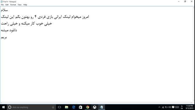لینک سایت ایرانی دانلود کامل فردی 4