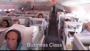 شركت هواپیمایی امارات