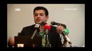 هشدار هشدار به ایرانی ها بخصوص مسئولین