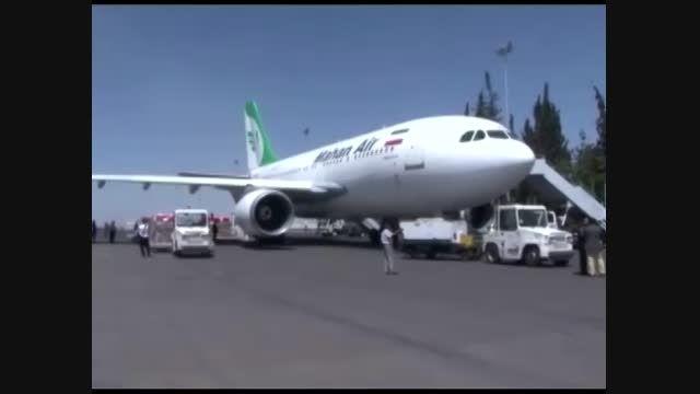 ورود هواپیمای کمک های دارویی ایران به صنعا