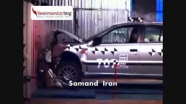 خودروی ملی ایران درمقابل خودروی ملی چین (تست تصادف)