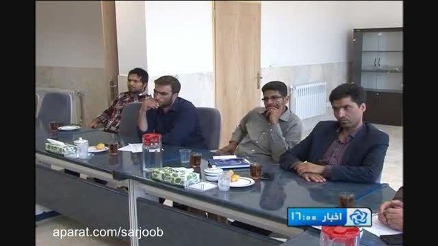 نشست هماهنگی تخصیص اعتبارات در بخش حبیب آباد