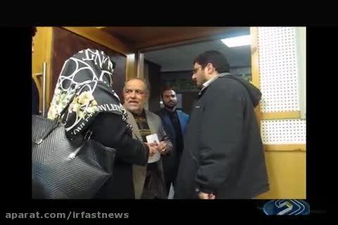 فیلم جنجالی زیرمیزی سازمان مناطق آزاد به عوامل برنامه پایش