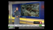 بهبود 22 پله ای رتبه ایران در گزارش بانک جهانی