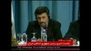 دکتر احمدی نژاد درباره مذاکرات، فلسطین، 11 سپتامبر - 2