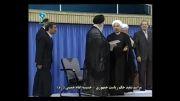 تنفیذ حکم ریاست جمهوری دکتر روحانی