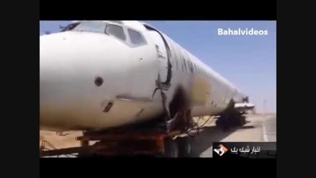 خلبان ایرانی که هواپیما خرید تا تبدیل به رستورانش بکنه