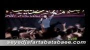شور و لطمه زنی،حسین وای وای...،سید جعفر طباطبایی 91