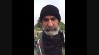 ابویعرب:داعش کُش معروف و فرمانده ارتش سوریه